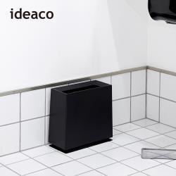 日本IDEACO 方磚家用垃圾桶-8.5L