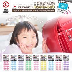 日本製 KAWAGUCHI—免燙姓名布貼紙<可愛圖型款 > 三入組