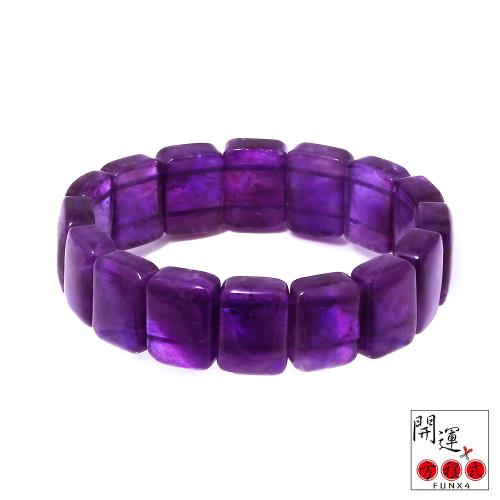 開運方程式-頂級紫水晶手排-15mm(增加智慧與魅力)/