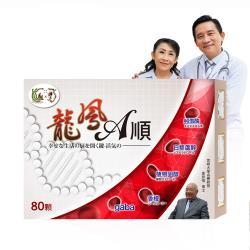 【維護循環】龍鳳A順一第三代蚓激酶(SK激酶)-25國專利