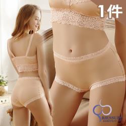 【RIESURE】日本無痕限定-100%天然シルク快適生地 100%全蠶絲無痕中高腰內褲/膚色 スキン