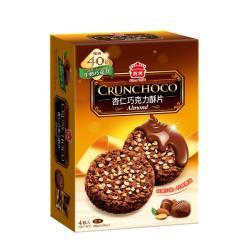 義美 杏仁巧克力酥片(牛奶巧克力)140g