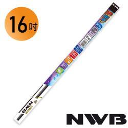 日本NWB 16吋/400mm (加強版)撥水矽膠雨刷膠條 寬9mm