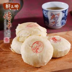 鄭玉珍 綠豆凸禮盒x2(6入/盒;素食)