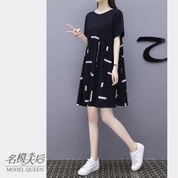 【名模天后】圓領簡約印花洋裝-(M~2XL)