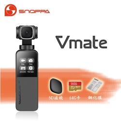 SNOPPA Vmate 口袋三軸相機(公司貨) 贈64G卡+ND濾鏡+鋼化膜