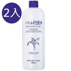(超值兩入)IMJU薏仁清潤化妝水500ml