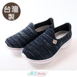 魔法Baby 女鞋 台灣製Hello kitty授權正版針織透氣健走運動鞋~sd7261