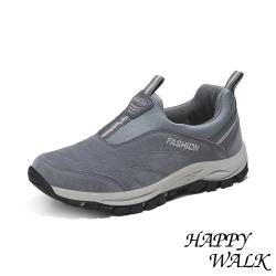 【HAPPY WALK】質感絨面流線車線拼接舒適休閒健步鞋 灰