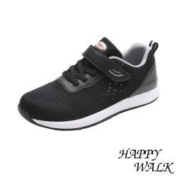 【HAPPY WALK】透氣縷空彈力飛織魔鬼粘防滑機能休閒運動鞋 黑