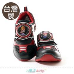 魔法Baby 男童鞋 台灣製鋼鐵防衛隊動漫正版閃燈運動鞋 電燈鞋~sa00412