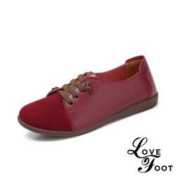 【LOVE FOOT 樂芙】真皮異材質拼接小圓頭個性百搭休閒鞋 紅