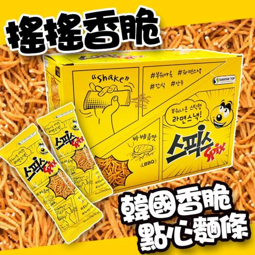 韓國SPIX搖搖香脆點心麵(20G*20包入)2盒入/