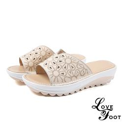 【LOVE FOOT 樂芙】真皮細緻繡線花朵縷空造型厚底拖鞋 米