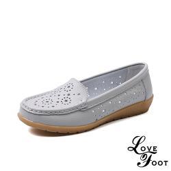 【LOVE FOOT 樂芙】真皮純色星點縷空透氣舒適坡跟樂福鞋 灰