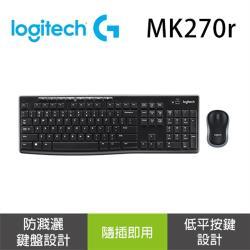 【Logitech羅技】MK270R 無線鍵鼠組