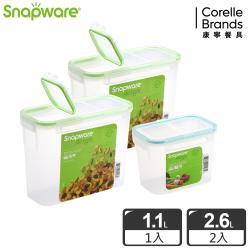 【Snapware 康寧密扣】氣密式保鮮盒超值3件組(C04)