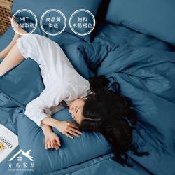 【青鳥家居】台灣製200織精梳棉素色三件式床包枕套組-雙人