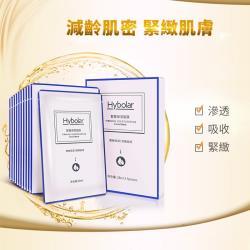 Hybolar 海玻啦 緊緻保濕面膜5片裝(2盒) 日本進口超細纖維面膜布