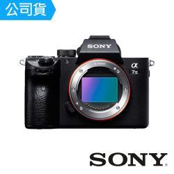 SONY ILCE-7RM3 單機身 全片幅單眼相機