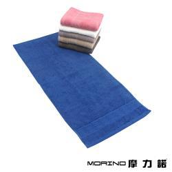 MORINO摩力諾-美國棉五星級緞檔毛巾(1條)