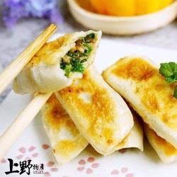 【上野物產】東北嗆鍋 嫩皮鮮肉開口鍋貼(600g/包) x3包