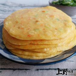 【上野物產】街邊巷口超熱賣 人氣香蔥蛋餅皮(1800g±10%/30片/包)x5包