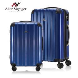 奧莉薇閣 24+28吋兩件組行李箱 PC可加大旅行箱國色天箱