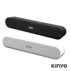 KINYO藍牙音箱BTS-730
