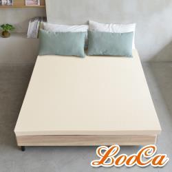 【LooCa】透氣網布5cm天然乳膠床墊-雙人5尺