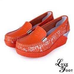 【LOVE FOOT 樂芙】真皮古典玫瑰浮水印花增高美腿搖搖鞋 休閒便鞋 橘