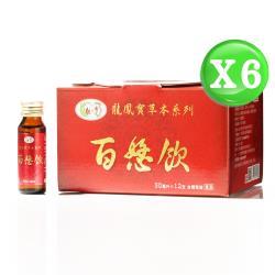 龍鳳生技 百恏飲 (12瓶 X6盒)