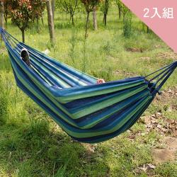 CS22 單人露營戶外休閒吊床-2入組