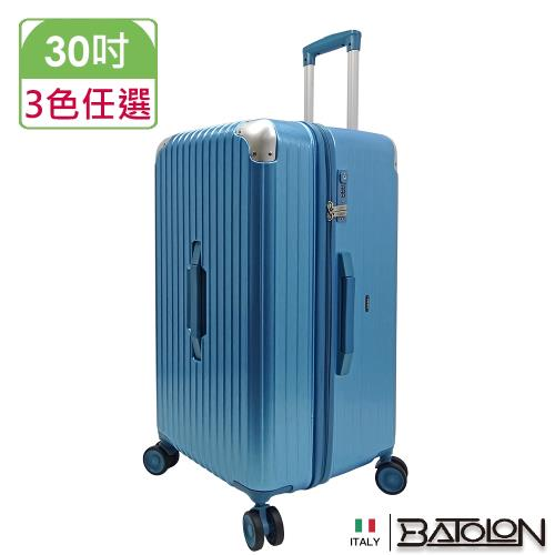 義大利BATOLON 動滋TSA鎖PC防爆硬殼箱/行李箱 (30吋)