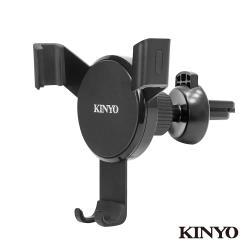 KINYO重力式冷氣出風口車架CH-066