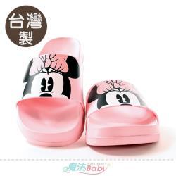 魔法Baby 女鞋 台灣製迪士尼米妮授權正版新潮時尚拖鞋~sd3084