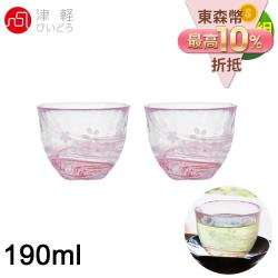 ADERIA 日本進口津輕系列手作櫻花系列冷茶杯2入組190ML