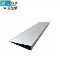 海夫健康生活館 斜坡板專家 門檻斜坡板 單側 組合式 高4公分(M4)