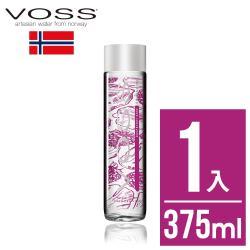 【挪威VOSS芙絲】覆盆莓玫瑰風味氣泡水(375ml)-時尚玻璃瓶