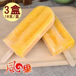風之果 芒芒人海-100%愛文芒果枝仔冰冰棒(18支/盒)x3盒