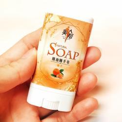 美人幫~(橘子精油) 手工 隨身皂 隨手皂 隨身洗手皂 15g (多款可選)