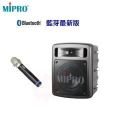 MIPRO MA-303SB 藍芽最新版 單頻道超迷你手提式無線擴音機+1手握麥克風