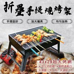 中秋烤肉首選 戶外燒烤爐 家用燒烤架