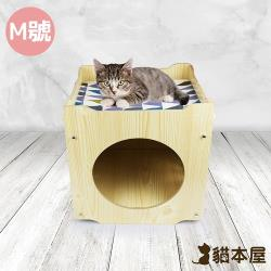 貓本屋 簡約木紋疊疊樂貓窩-S小號