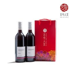 【古今人文】伊威 養生紅葡萄飲(750ml*2瓶/盒)_無酒精禮盒組