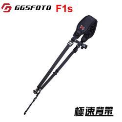 GGSFOTO F1s 相機單肩極速背帶減壓背帶 減壓背帶~Arca-Swiss 通用底座~開年公司貨