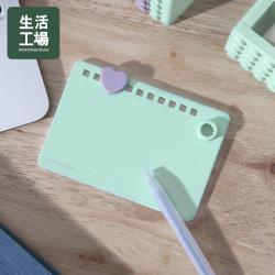 【生活工場】馬卡龍積木造型寫字板