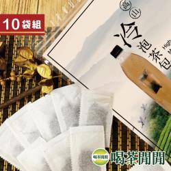 喝茶閒閒 經典甘韻熟香高山冷泡茶包 共10袋/每袋約50入