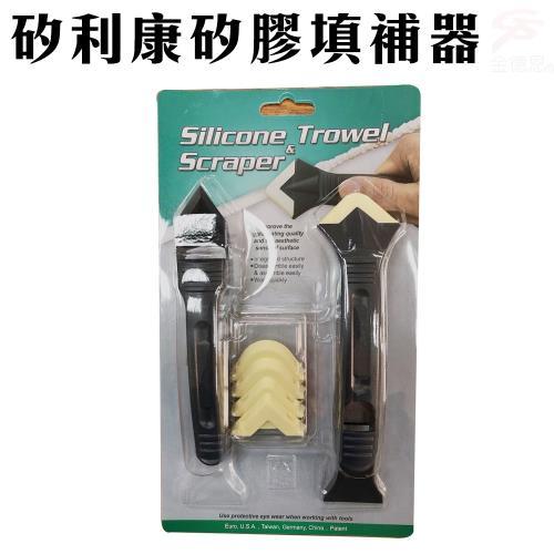 金德恩 DIY好用矽利康矽膠填補器 買再送矽膠刮刀