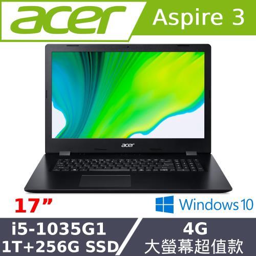 Acer宏碁 A317-52-5767 雙碟大螢幕筆電 17吋/i5-1035G1/4G/1T+PCIe 256G SSD/W10 黑